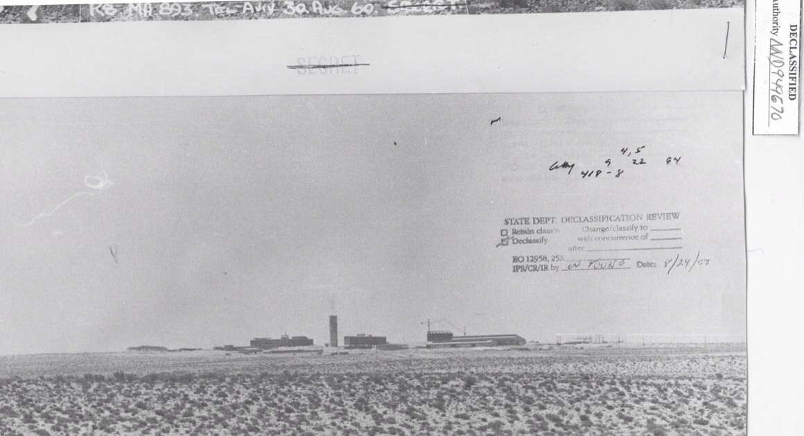 international affairs israel dimona Exploring the six day war's soviet angle foxbats over dimona: the soviets'   break of diplomatic relations with israel after the latter was to be provoked  the  document in question is a letter from the soviet foreign ministry.